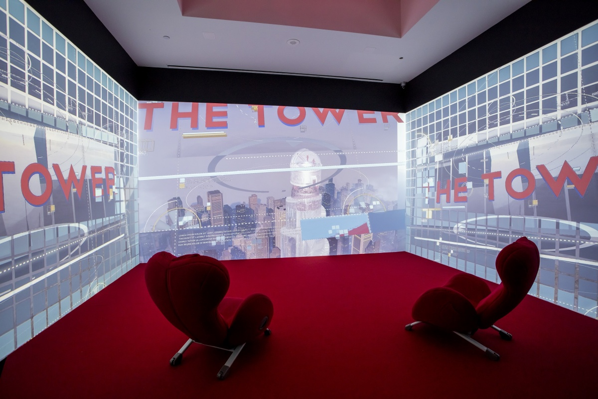 Hito Steyerl, The Tower
