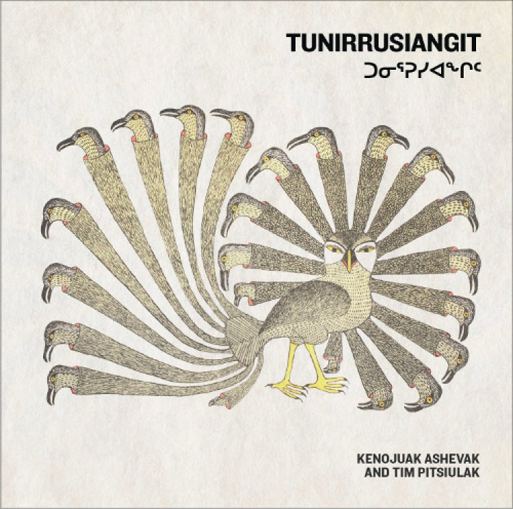 Tunirrusiangit catalogue book cover